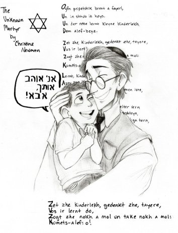 The Hebrew on this cartoon reads 'I love you, daddy' by Chrissyissypoo19 CC