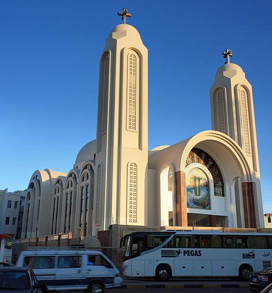 Coptic Lent, Orthodox Lent, Great Lent, Egyptian Christians, What's the point of Lent?